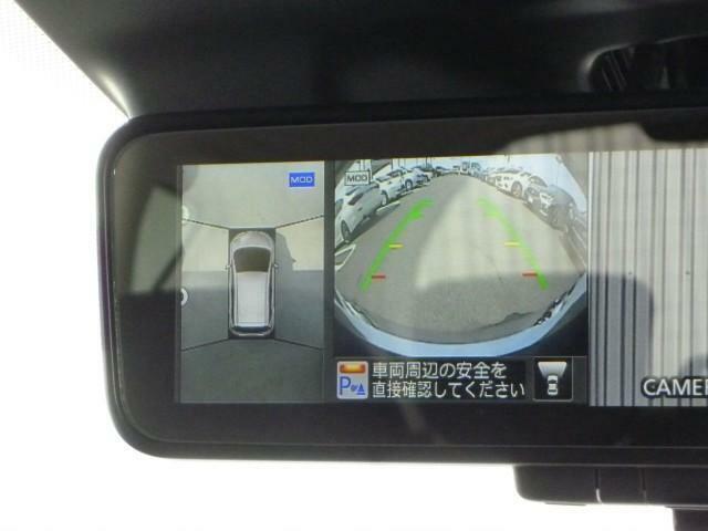 空から見下ろした映像で安心できるアラウンドビューモニター付きで縦列駐車もラクラク♪