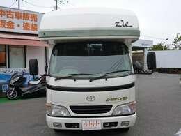 ◆5.日本全国納車対応!車庫証明から希望ナンバー・購入方法(月々ローンなど)を詳細説明致します。まずは、0066-9711-643513までお気軽にお問合わせください。