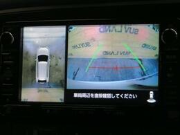 【アラウンドビューモニター搭載!!】上空から周囲を見下ろすような視点で、車両の死角も映し出します。さらに支店切替で駐車もラクラク。運転操作をしっかりサポートします!!