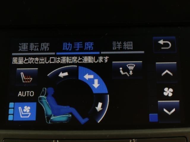 エアシート付きなので体調に合わせて細かく車内環境を調整できちゃいます。天候や、体調に左右されずに快適に1日をスタート出来ますね。