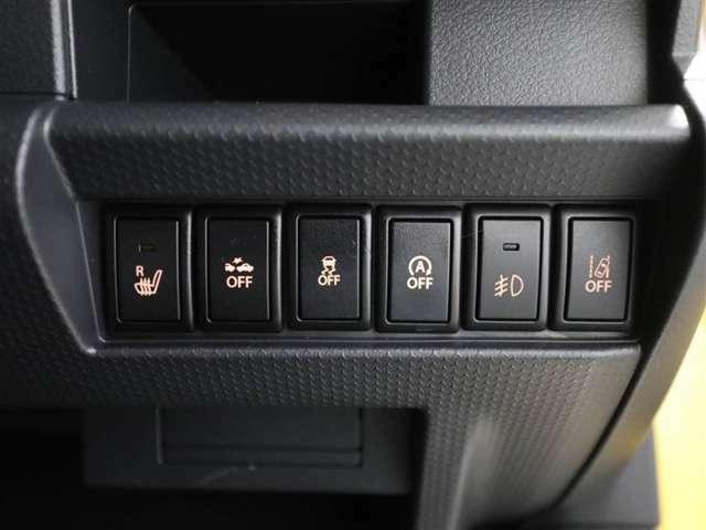 安全装備を含め、様々な機能が付いております。詳しくはスタッフまで!!