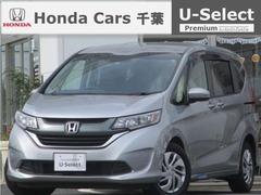 ホンダ フリード+ の中古車 1.5 G 千葉県船橋市 183.0万円