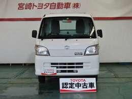 高品質T-Value車!3つの安心を1台にセット!徹底した洗浄で清潔、車両検査証明書付きで納得、ロングラン保証付きで安心です!