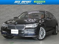 BMW 7シリーズ の中古車 740i 神奈川県川崎市多摩区 378.0万円