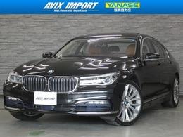 BMW 7シリーズ 740i プラスPKG 茶革 ハ-マンカ-ドン 21AW ACC
