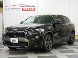 BMW X2 xドライブ20i MスポーツX 4WD 1オナ 純正ナビBカメラ シートヒーター