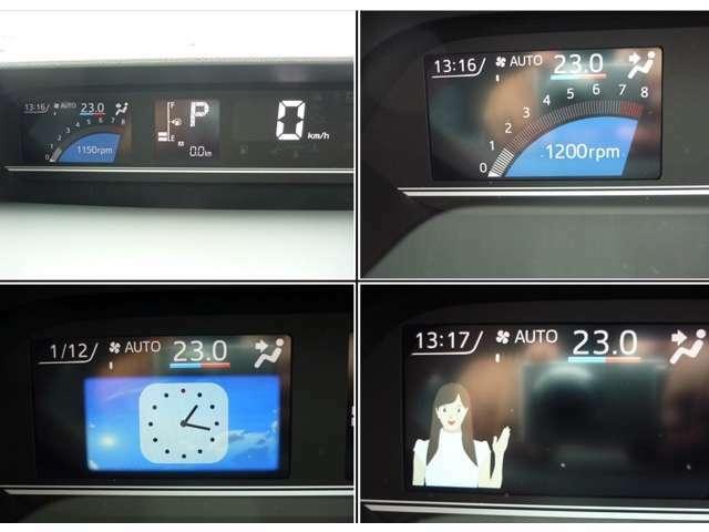 デジタルメーター内にはTFTのカラー液晶モニター付き!■タコメーター■時計■運転サポート■エコドライブモニター■コーナーセンサー■エアコン作動状況等がカラーで解り易く表示されます☆