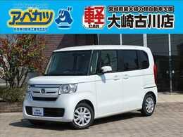 ホンダ N-BOX 660 G 両側スライド 届出済未使用車軽自動車