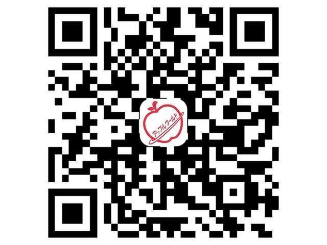 豊田店のLINEのQRコードです!何かご質問などありましたら、お気軽にご連絡ください!TEL:0565-25-7117