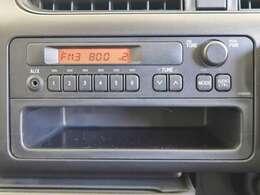 AM/FMラジオが付いています!