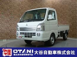 三菱 ミニキャブトラック 660 G 4WD 新品ナビ 衝突軽減装置付 5年保証付