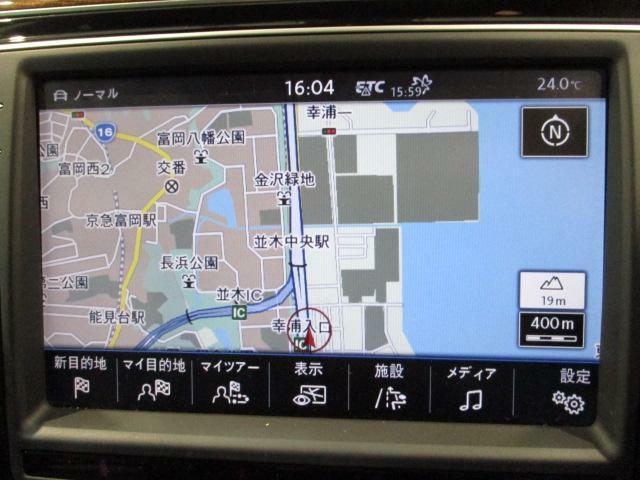 Volkswagen純正インフォテイメントシステムDiscoverPro、8インチスクリーンナビゲーション装着!