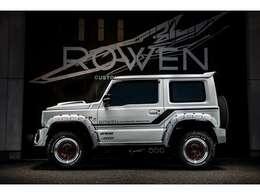 ROWEN製品を多数装着しております!フロントバンパー!フロントグリル!ボンネット!ルーフスポイラー!リアバンパー!を装着しております。