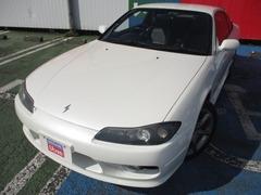 日産 シルビア の中古車 2.0 スペックS Vパッケージ 東京都八王子市 179.9万円