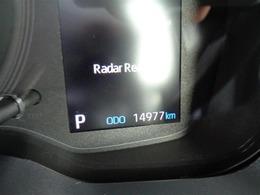 走行距離をご確認ください!15000kmと少ないので長くお乗りいただけます♪