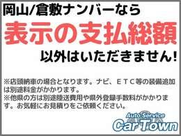 点検整備込み・お支払い総額56.8万円・車検令和4年9月まであります