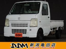 マツダ スクラムトラック 660 KC 3方開 3方開/オートマ車/エアコン