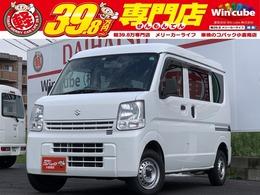 スズキ エブリイ 660 PA リミテッド ハイルーフ 5AGS車 レーダーブレーキサポート車・キーレス付