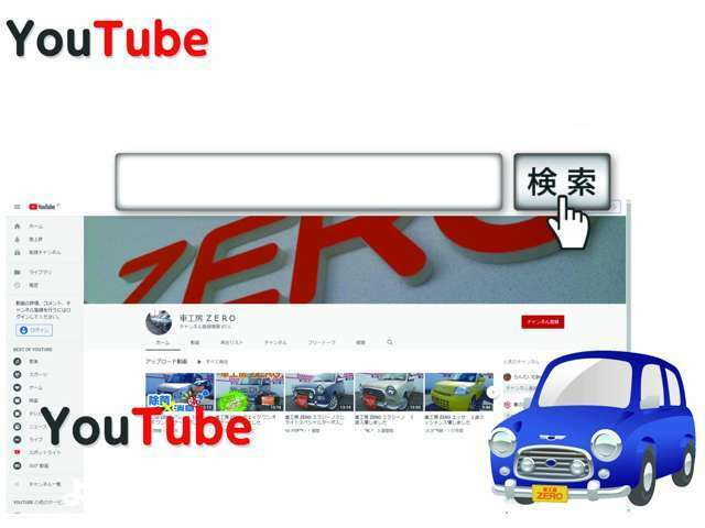 ★ YouTubeチャンネルあります YouTubeチャンネル ⇒ https://www.youtube.com/channel/UCQl2gZYx2pMJh-AyWfMVnpA 登録お願いします