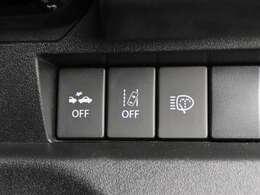 【 Suzuki Safety Support 】スズキセーフティサポート搭載!デュアルセンサーブレーキサポート・車線逸脱警報機能・先行車発進お知らせ機能・標識認識機能・誤発進抑制機能