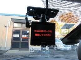 ドライブレコーダーが装備されています♪いつ何があるか分からないこそあって安心するアイテムです♪