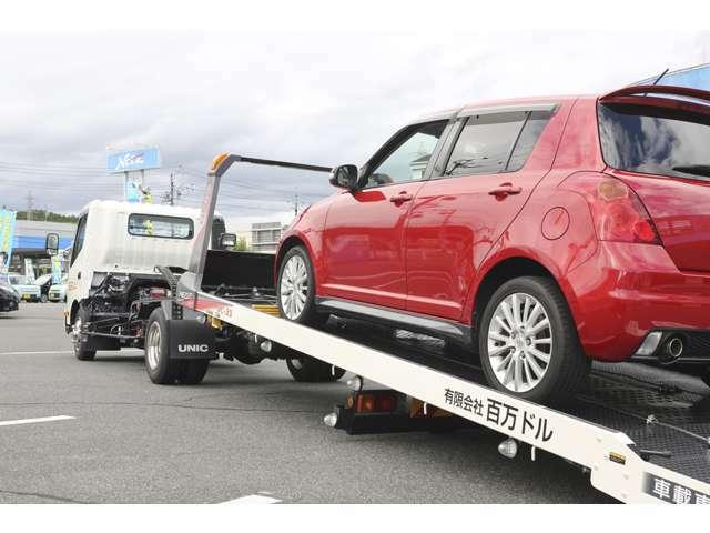自社1台積み積載車を完備。万が一のトラブルにも迅速に対応致します。また、代車も25台以上完備致しております。遠方のお客様も安心できるJAFへの取り次ぎもお任せ下さい。