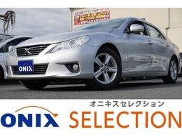 トヨタ マークX 2.5 250G リラックスセレクション フロント電動シートフルセグBluetooth