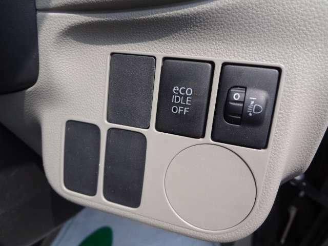 停車時にはエンジンがストップします!これが燃費を良くするわけですね~