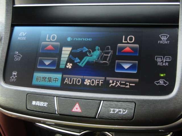 【オートエアコン機能】一度室温を設定すると、自動的にコントロール!LINEでのお問合せもOKです!