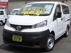 日産 NV200バネットバン の中古車 1.6 DX 埼玉県三芳町 114.7万円