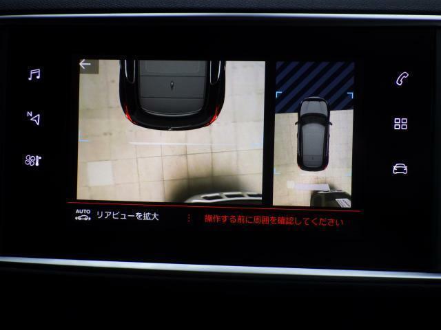 バックカメラが標準装備されております。ガイドラインも見やすく、アラウンドビューガイドも装備。駐車の際にドライバーをアシストいたします。