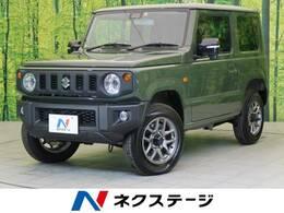 スズキ ジムニー 660 XC 4WD 届出済未使用車 衝突軽減システム クルコン