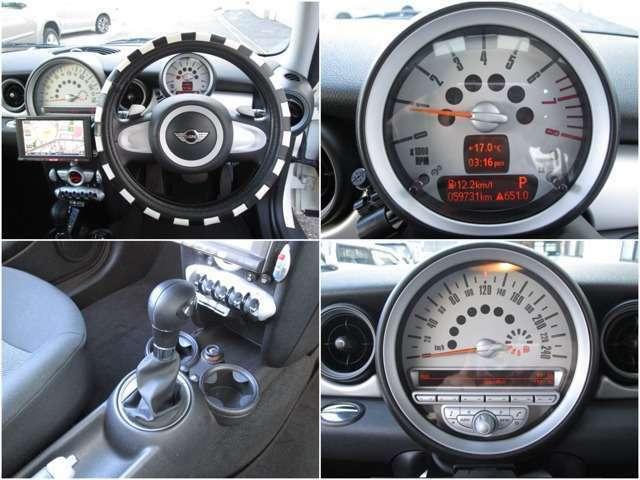 伝統のセンターメーター/ハンドル上部タコメーター内にはinfoディスプレイ付で燃費や航続可能距離等が確認できます/マニュアルモード付フロア6AT