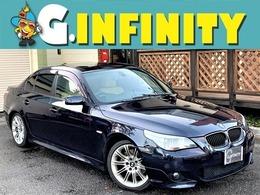 BMW 5シリーズ 525i Mスポーツパッケージ 検 2年付/革/ナビ/SR/Pシート/クルコン/AW