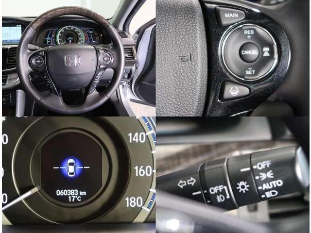 高速道路で一定速度で走れるクルーズコントロールにオーディオの操作がハンドルから手を放さずに出来るコントロールスイッチも装備!
