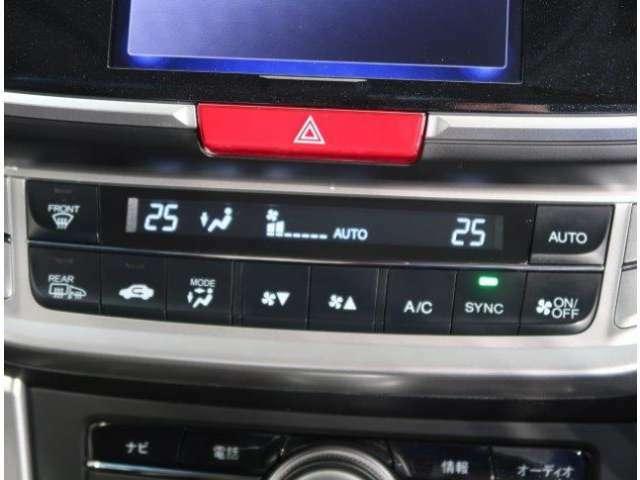 好みの温度をセットするだけで、風量などをを自動で調整してくれるフルオートエアコンを装備で、年中快適です。