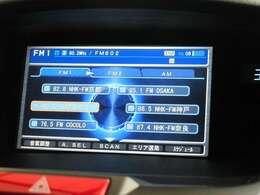■純正HDDナビ■フルセグ/CD/DVD/ミュージックサーバなど多数の機能が御座います!