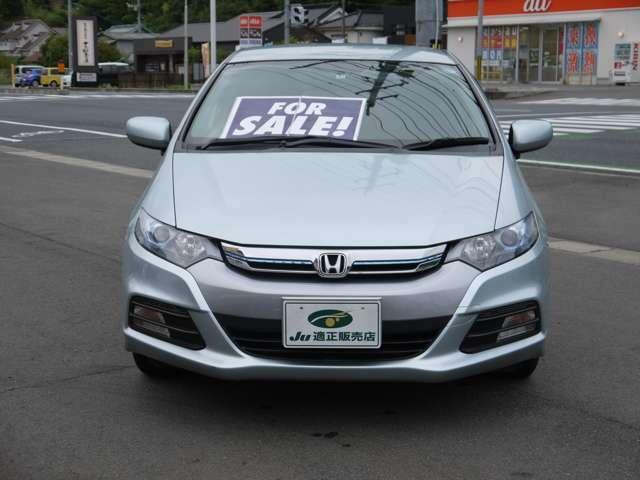 当社はJU(一般社団法人 日本中古自動車販売協会連合会)の岡山支部に所属しています。