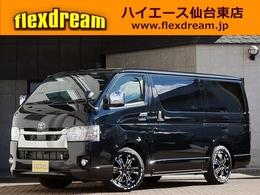 トヨタ ハイエースバン 2.8 スーパーGL ダークプライムII ロングボディ ディーゼルターボ 4WD 新車カスタム