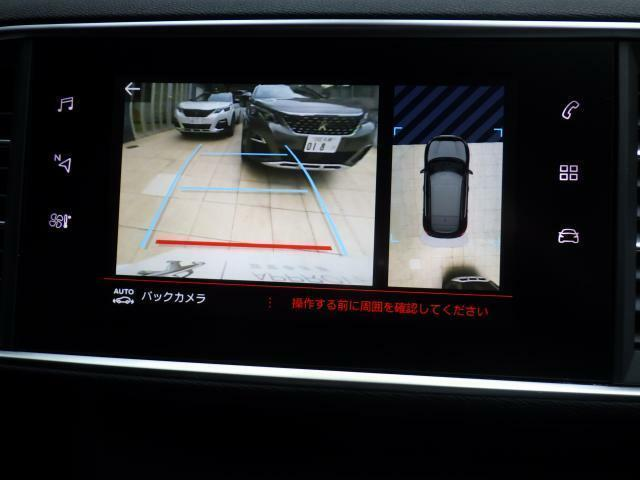 バックカメラが標準装備されております。ガイドラインはハンドルを切った方向に沿って動きますので、より安全に駐車操作が可能です。