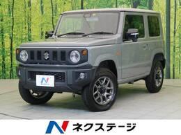 スズキ ジムニー 660 XC 4WD セーフティサポート 衝突軽減 禁煙車