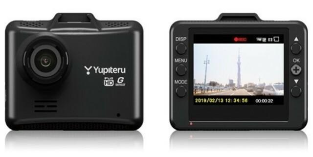 Bプラン画像:ユピテルドライブレコーダー取り付け工賃込みのお値段です♪