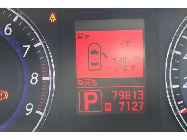 走行距離管理システムにてメーター交換車・メーター改ざん車をチェック。不正のない良質車ばかり展示しています。
