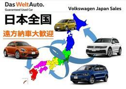 日本全国へ陸送でお届けいたします。遠方大歓迎です。もちろん納車後は認定中古車としてお近くの正規ディーラーにメンテナンスでご入庫いただけます。