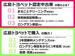 当社の規定により販売は広島県内に限ります。
