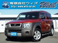 ホンダ エレメント の中古車 2.4 4WD 東京都東久留米市 74.9万円