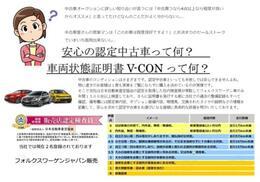 全車、検品済み!!車両状態評価書でお車の状態を確認してご購入いただけます。遠方のお客様も安心してご購入いただけます。