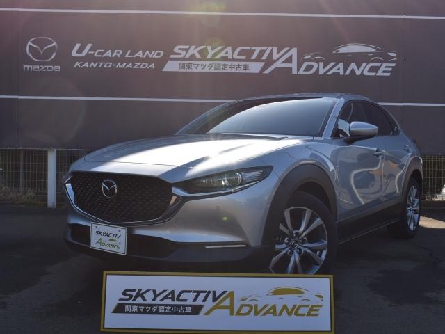初年度登録令和1年9月 走行1709kmのお勧め車両。新車保証継承にご納車日から24ヶ月間走行無制限のSKYACTIV-ADVANCE保証も付いたお勧め物件です。
