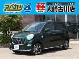 ダイハツ キャスト スタイル 660 G プライムコレクション SAIII 届出済未使用車軽自動車