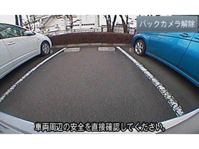 Aプラン画像:車庫入れや縦列駐車が苦手な方にオススメなのが「バックカメラ」です!後方の人や障害物を液晶ディスプレイにて確認する事が出来ます♪安心安全の為にいかがでしょうか♪